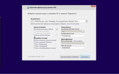 Windows 7 Максимальная 64 bit скачать торрент