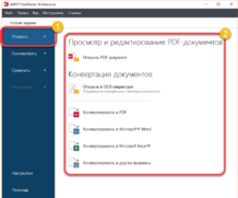ABBYY FineReader 14 русская версия c ключом торрент