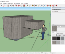 Google SketchUp Pro 2018.18.0.16975 на русском языке