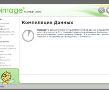 Reimage PC Repair 1.8.4.9 + лицензионный ключ