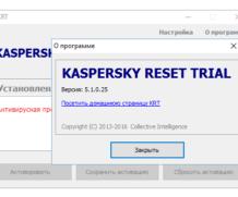 Kaspersky Reset Trial 5.1.0.41 2018 торрент