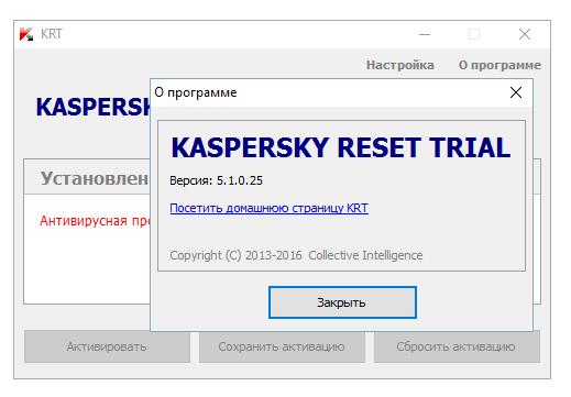 KRT 2019 TÉLÉCHARGER