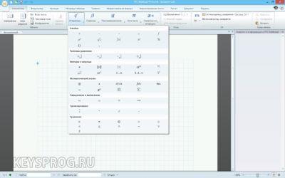 Mathcad 15 Rus 64-bit для Windows 10