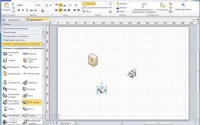 Micrtosoft Visio 2010 русская версия торрент