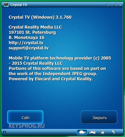 crystal tv код активации каналов android-4