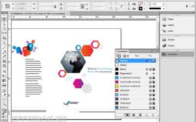 Adobe InDesign CS6 c ключом