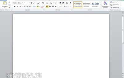 Word 2010 для Windows 10