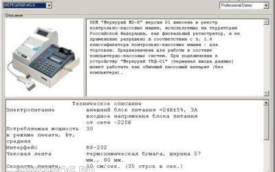 Kassy 0.72 + ключ