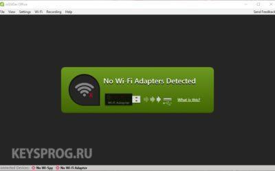 InSSIDer 4 + лицензионный ключ