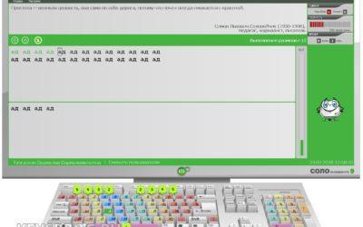 «Соло на клавиатуре» полная версия