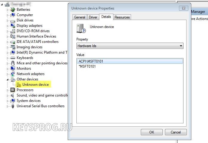 ACPI Interface драйвера
