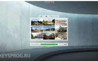 Act-3D Lumion 8 Pro русская версия