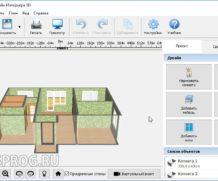Дизайн интерьера 3D 4.15 + ключ и активация