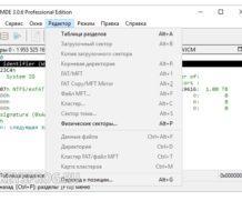 DMDE 3.4.2 + лицензионный ключ