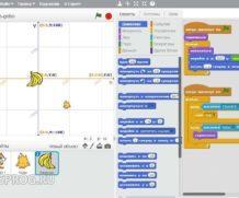Scratch 2.0 на русском
