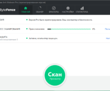 Bytefence Anti Malware + лицензионный ключ 2019