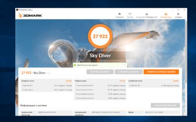 3DMark 2020 скачать торрент 64 bit русская версия