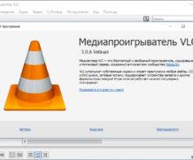 VLC Media Player 4.0.0