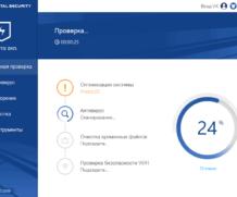 360 Total Security бесплатная версия скачать 2020 года