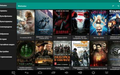 HD VideoBox 2.11 бесплатно для Андроид последняя версия