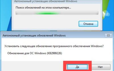 Universal CRT (KB2999226) для Office 2016 Windows 7 64