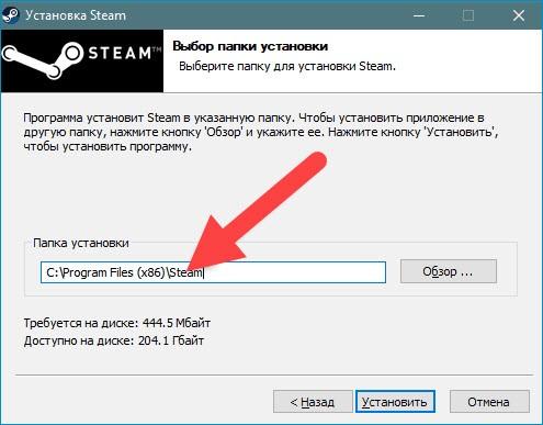 Переустановка Steam