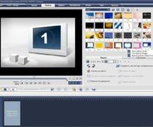 Ulead VideoStudio Plus 11.5 полная русская версия