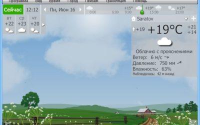YoWindow 4 Build 108 Final + ключик активации