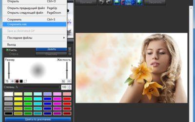 PhotoInstrument 7.6 Build 928 + ключик активации