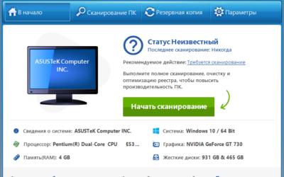 Driver Reviver 5.33.1.4 c ключом на русском