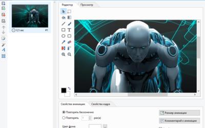 Easy GIF Animator Pro 7.3.0.61 RePack (& Portable)