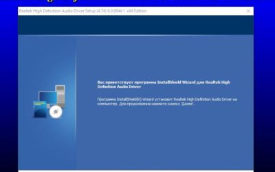 Realtek High Definition Audio Driver 6.0.8899.1 WHQL (Unofficial)
